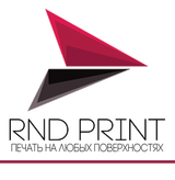 Типография  RND PRINT, фото №2